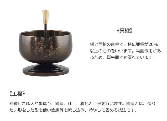 豆りん_KT_1.8_2