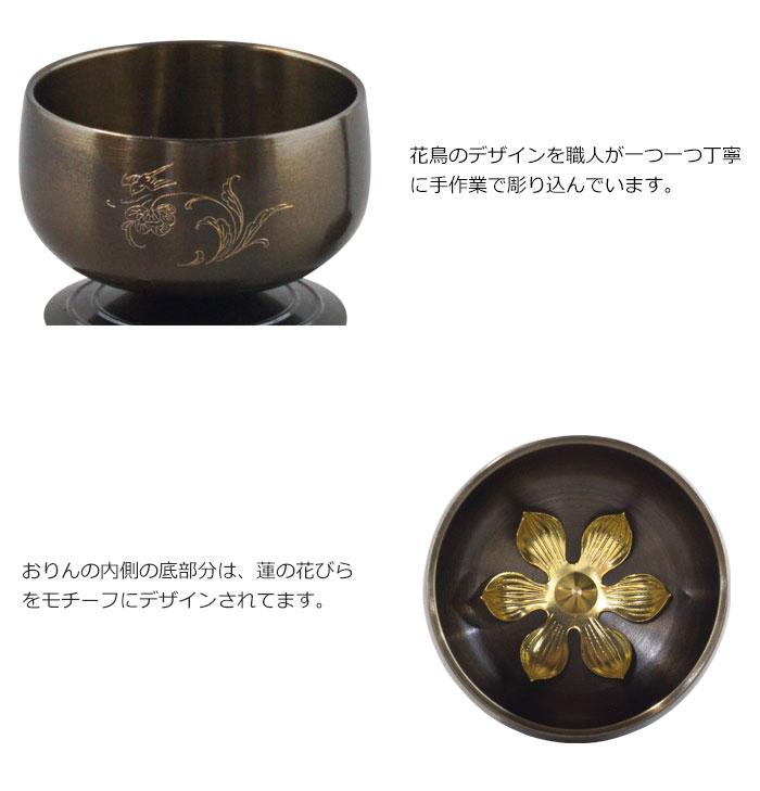 豆りん_KT_1.8_3