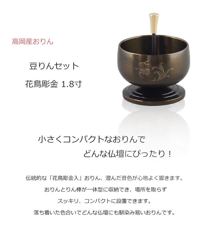 豆りん_KT_1.8_1