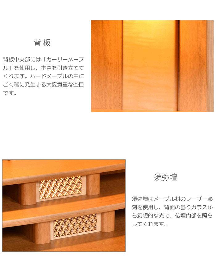 六角_ライト_スライド_5