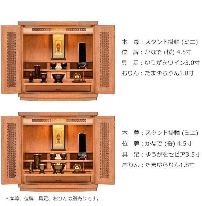 六角_ライト_スライド_8