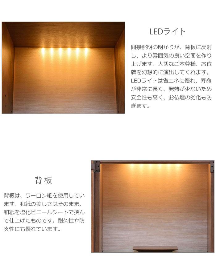 美仏壇_5