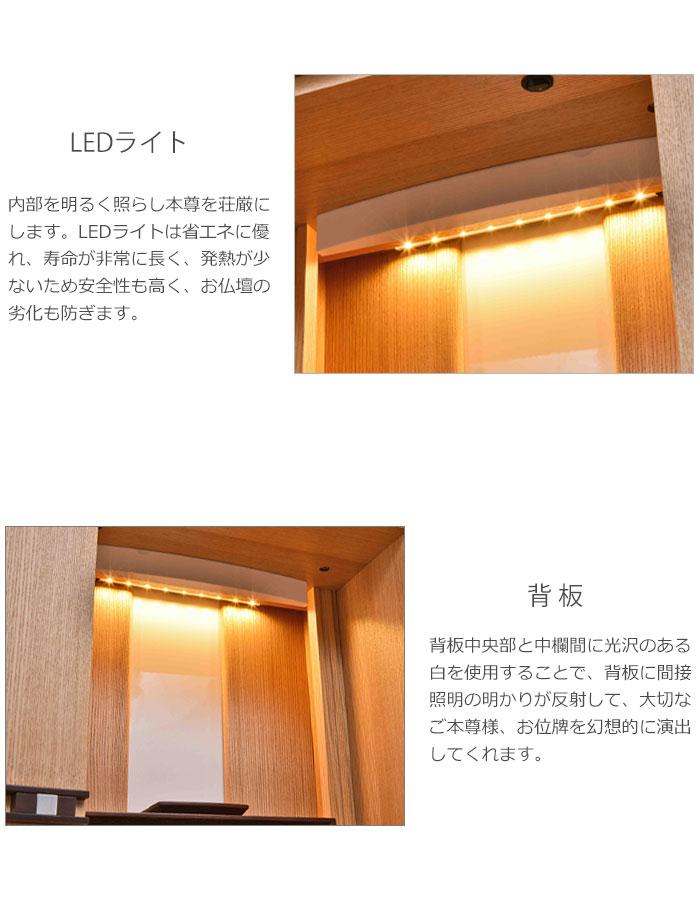 リスン-204-20号_4