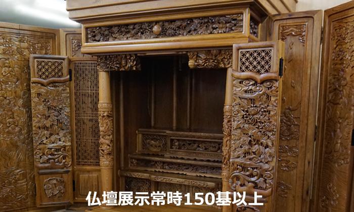 唐木仏壇_屋久杉2