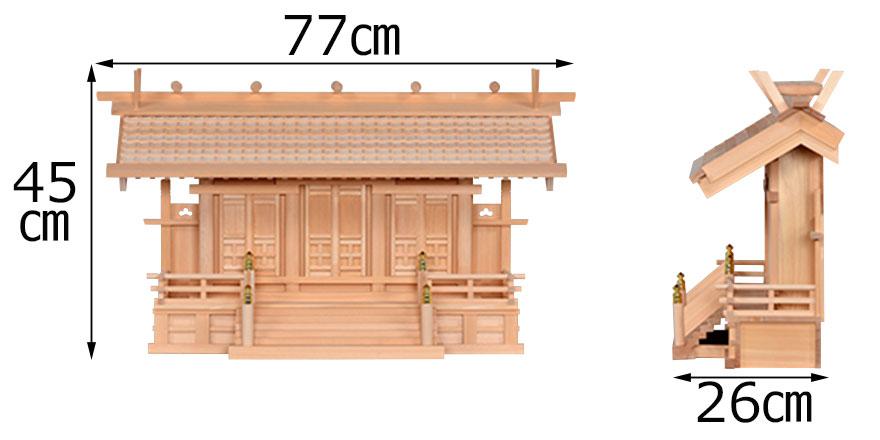 瓦屋根三社_寸法図1