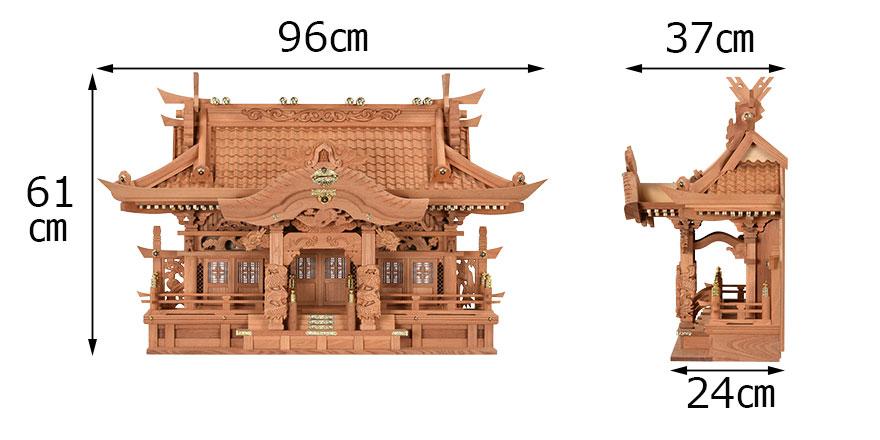 本欅 入母屋 高61 寸法1