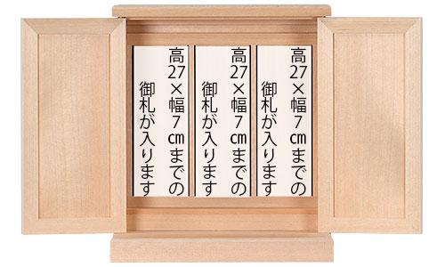 モダン_02札寸法1