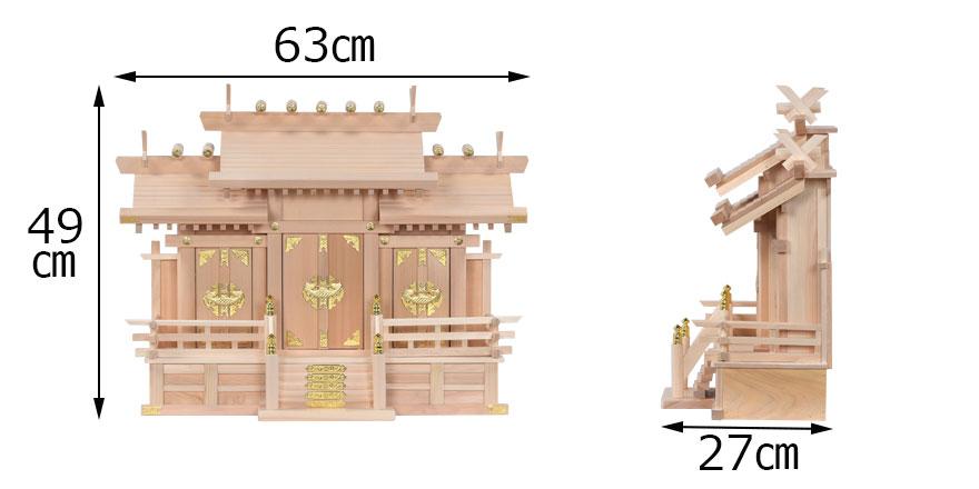 木曽桧三社(中)寸法1