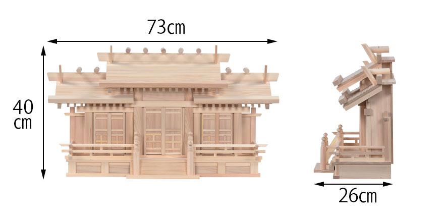 唐戸三社(大)寸法1